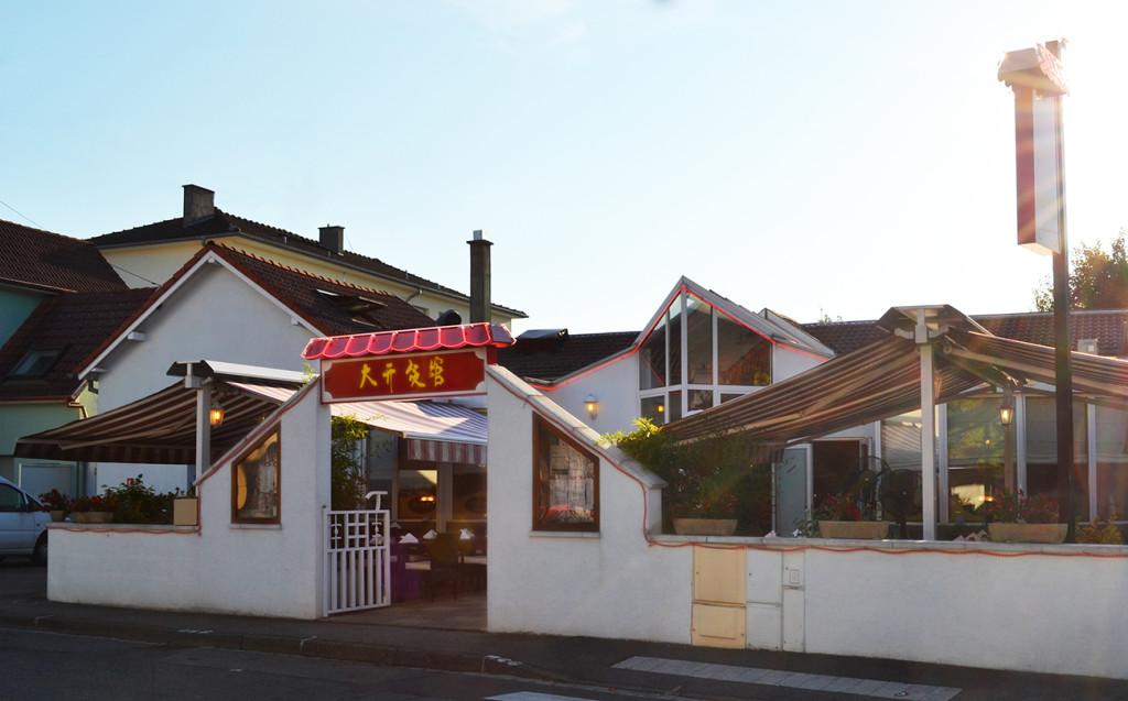 Restaurant chinois à Mulhouse pfastatt
